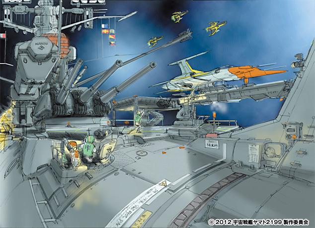 宇宙戦艦ヤマト2199の画像 p1_25